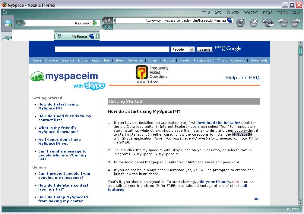כלי שמאפשר למשתמשי סקייפ, לבצע שיחות VOIP , דרך אתר myspace,הרשת החברתית מיי ספייס
