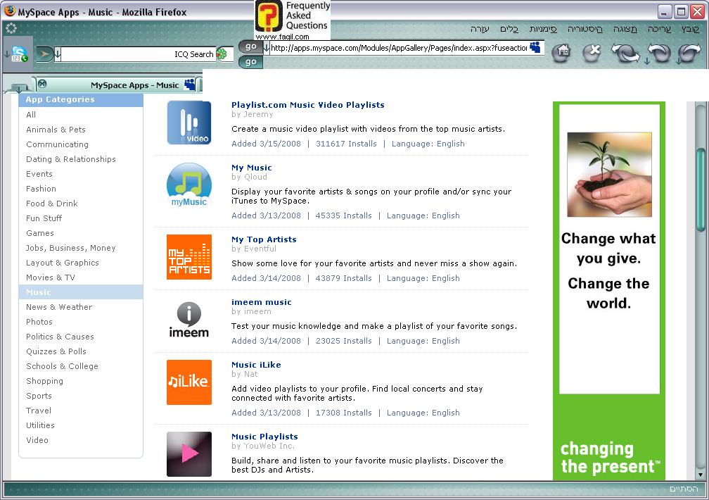 רשימת תוכנות המתייחסות למוסיקה,הרשת החברתית מיי ספייס
