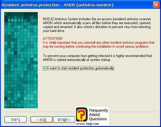 מסך הAmon, באנטיוירוס Nod32