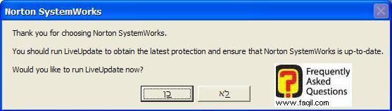 עדכון התוכנה , Norton SystemWorks 2006