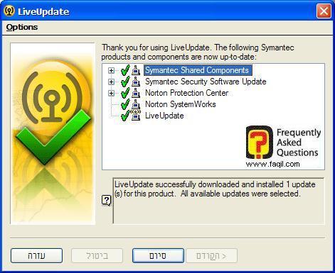 סיום העדכון, Norton SystemWorks 2006