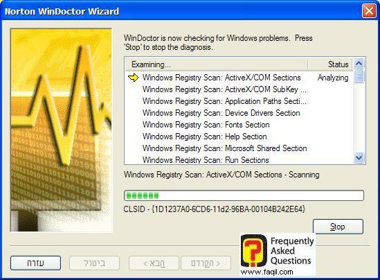 הסריקה תחל, בNorton WinDoctor , בNorton SystemWorks 2006