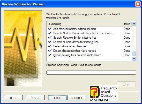 הסריקה הסתיימה, בNorton WinDoctor , בNorton SystemWorks 2006