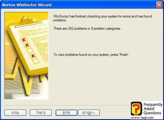תקבלו הודעה כמה בעיות נמצאו, בNorton SystemWorks 2006