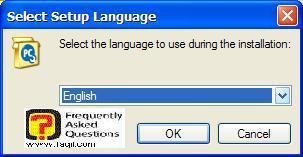 בחירת שפת התקנה,תוכנת  PC Tools AntiVirus