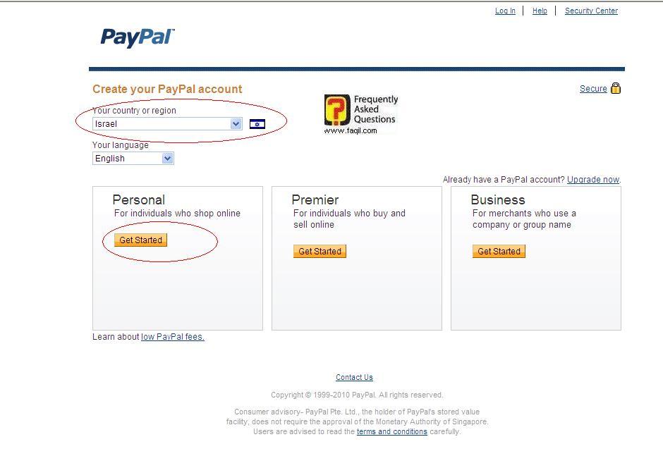 בחירת סוג חשבון להרשמה (paypal)