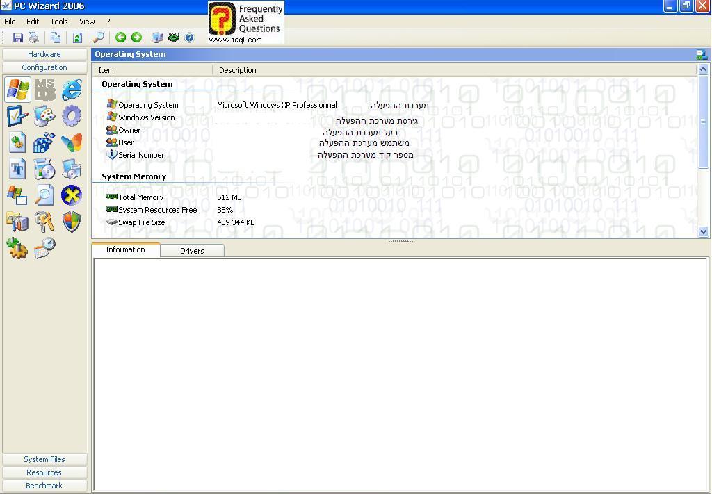 מידע על מערכת ההפעלה, Pc Wizard