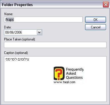 אופציה Edit description  ,תוכנת  picasa
