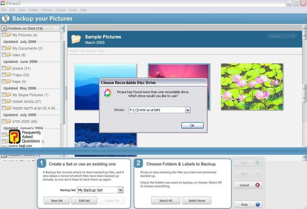 אפשרות Backup picture,תוכנת  picasa