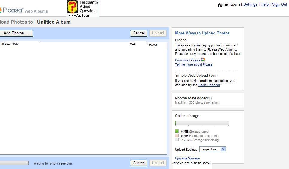 להוסיף את התמונות הרצויות ב-add photos, שירות אלבום תמונות  של גוגל