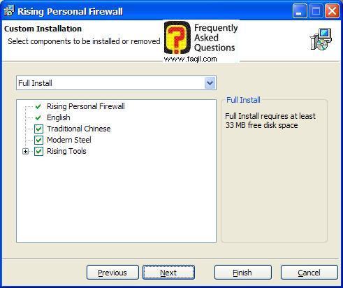 מסך מה יותקן,תוכנת Rising Personal Firewall