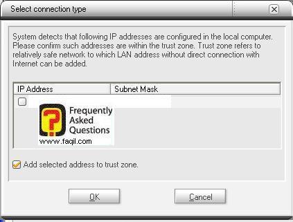 כתובת האיפי ,תוכנת Rising Personal Firewall