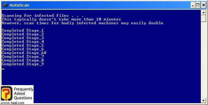 בודק כעת ,תוכנת  Combofix