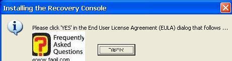 הודעה על סיום הורדה של הכלי,תוכנת  Combofix