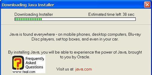 הפעלת קובץ התקנת Java
