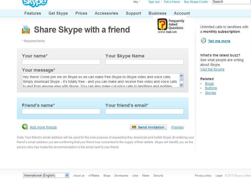 להזמין חבר לסקייפ, תוכנת סקייפ  (skype)
