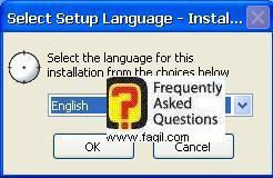 בחירת שפת התקנה, תוכנת  SPAMfighter