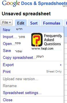 אפשרויות שמירהSpreadSheets,ב Google Docs