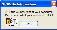 הפעלה מחדש של המחשב,תוכנת STOPzilla!