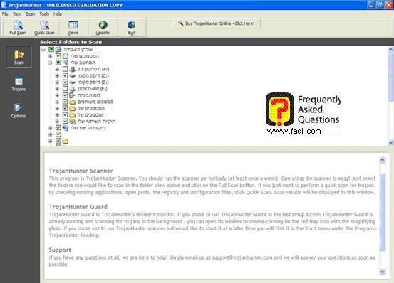 סריקה עם התוכנה,תוכנת TrojanHunter 4.5