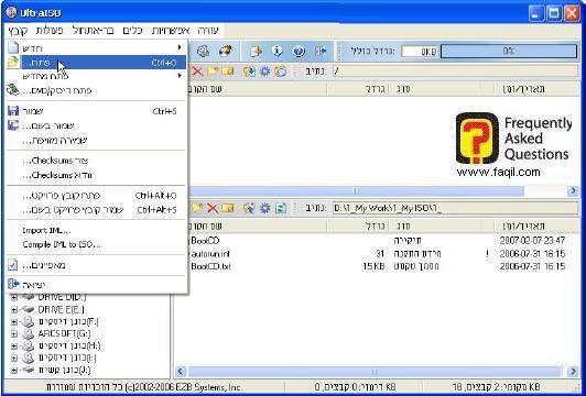 פתיחת קובץ, תוכנת UltraISO