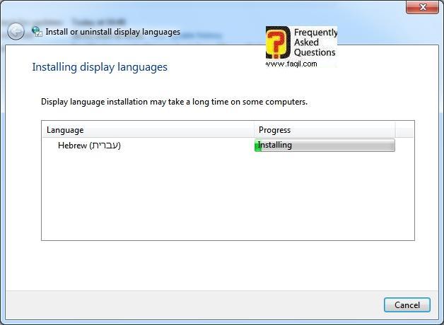 השפה מותקנת כעת במערכת ההפעלה