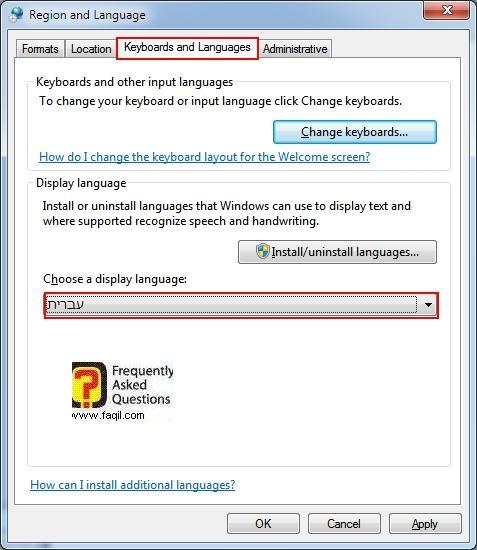 לשונית keyboards and languages