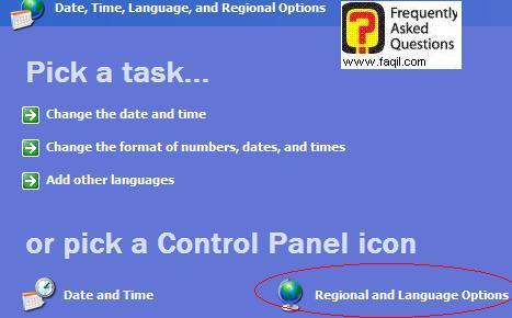 בחירה בRegional and Language Options,באקספי