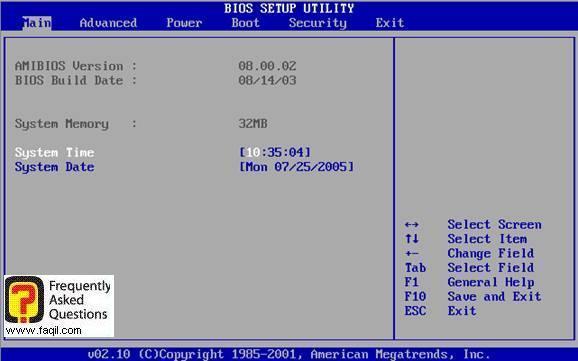 מסך הביוס במחשב שלכם, לדוגמא