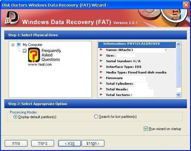 לאחר בחירת הכונן הרצוי,תוכנת  Disk Doctors Windows Data Recovery (FAT)