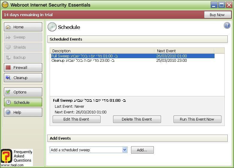 אפשרות מתי נסרק לאחרונה-Werboot Internet Security
